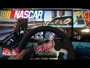 Assetto Corsa | Days of Thunder in classic NASCAR race | LippoVillage Street Circuit | DOWNLOAD LINK