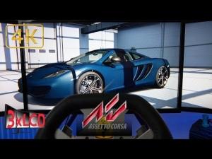 Assetto Corsa | Supercars RACE McLaren MP4 | Sentul International | DOWNLOAD LINK