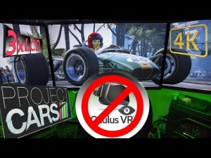 Project CARS | FORGET about Oculus and VR | Lotus 49 trip at Azure Coast  | triple screen ULTRA 4K