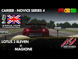 Assetto Corsa | Lotus 2 Eleven | Magione | Career