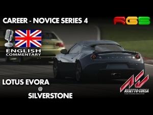 Assetto Corsa   Lotus Evora   Silverstone  