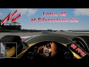 Assetto Corsa hotlap - Lotus 49 @ Silverstone International (60 fps)