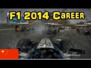 F1 2014 Career - Part 4: China