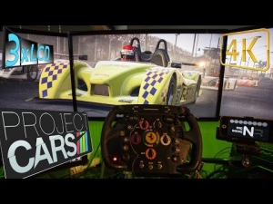 Project CARS romantic moments | ☂ amazing day and weather changes | rain sunset Bathurst |