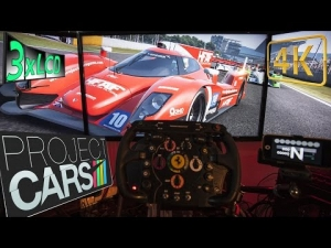 Project CARS | REAL CAM effect  | LMP2 at Chinese Jin Ding track | triple onboard ULTRA