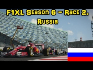 F1XL Season 6 - Race 2. Malaysia