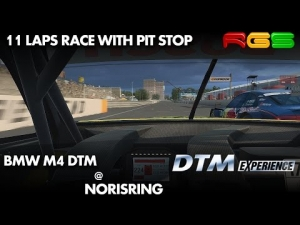 DTM Experience 2014   BMW M4 DTM   Norisring   Cockpit View Full Race with Pit Stops