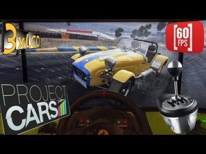 Project CARS | RAINY race Caterham | REAL HEAD CAM | onboard 60 fps
