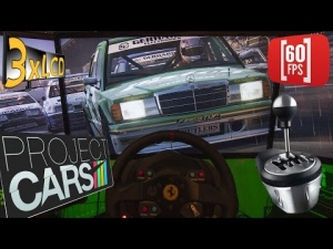 Project CARS | ☂ WET race in old DTM class | manual SHIFTER | onboard 60 fps