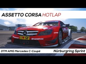 Assetto Corsa | T5 Hotlap Nürburgring Sprint | 1:26.358