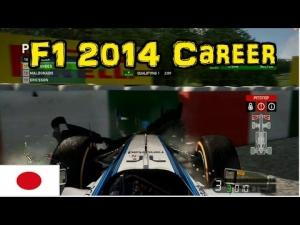 F1 2014 Career - Part 14: Japan
