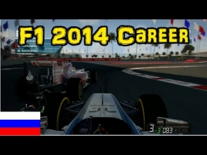 F1 2014 Career - Part 15: Russia