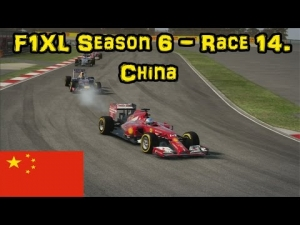 F1XL Season 6 - Race 14. China