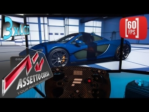 Assetto Corsa | *NEW* hypercar McLaren P1 on laser scanned RING | Fanatec V2 Formula Carbon