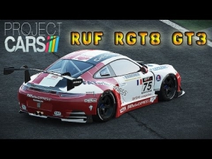 Project CARS - Build 957 - RUF RGT8 GT3