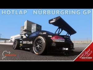 Assetto Corsa | Hotlap BMW Z4 GT3 Nürburgring | 1:59.401