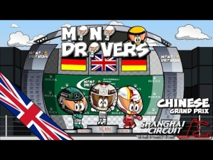 F1 2015 Chinese Grand Prix Review